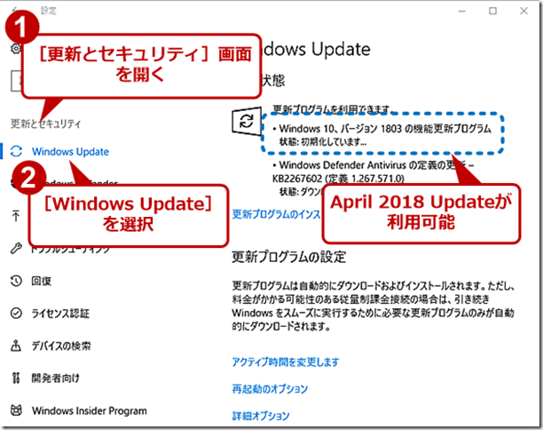 wi-win10april00
